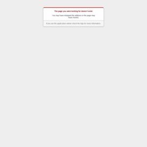 平成25年「島根県観光動態調査」