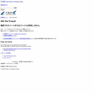 社会資本ストック推計(平成24年9月13日公表)