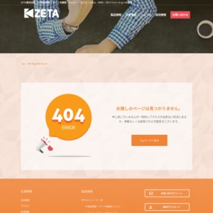 ECサイト内検索に関する意識調査