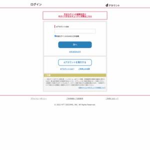 今期何見てる?2017冬アニメ人気投票