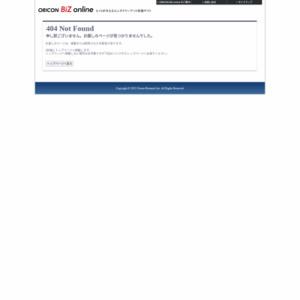 2014年上半期 市場レポート【映像ソフト】