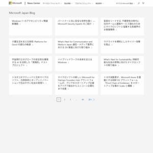「働き方改革週間 2016」アンケート