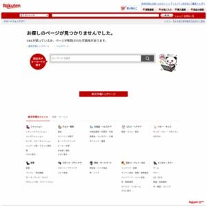 楽天市場 ヒット番付 2017 速報