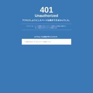 保育士給料の希望増加額は約7万円~現場の声から見えてきたこと