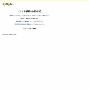 料金改定から1年、東京都内のタクシー利用に関する調査
