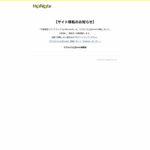 2018年版、大人に人気のキャラクターランキング!