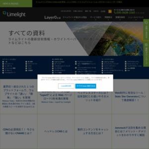 デジタルコンテンツのダウンロードに関する調査 2017年
