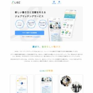 """過去到達年収400万超 ハイキャリア女性の""""残業""""事情調査"""