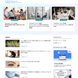 モバイル&ソーシャルメディア月次定点調査(2015年11月度)