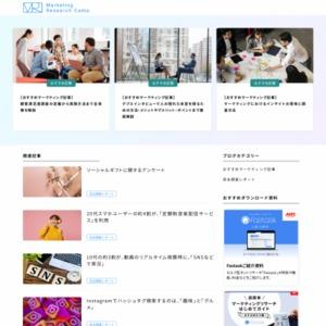 モバイル&ソーシャルメディア月次定点調査(2017年3月度)