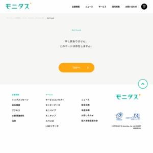 AbemaTV利用実態調査 第ニ弾