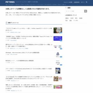 2017年春・美容トレンド予測 トレンダーズ