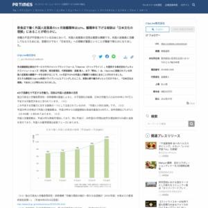 飲食店で働く外国人従業員の1ヶ月後離職率は12%。離職率を下げる秘訣は「日本文化の理解」にあることが明らかに