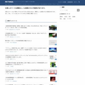 渋谷の若者にネトスト(ネットストーカー)の意識調査