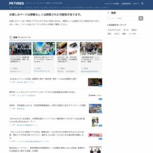 「ホームパーティーとパンケーキ(ホットケーキ)」に関する実態調査