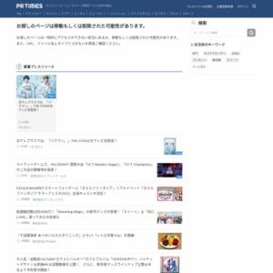 「ホームパーティーとアナログレコードプレイヤー」に関する実態調査