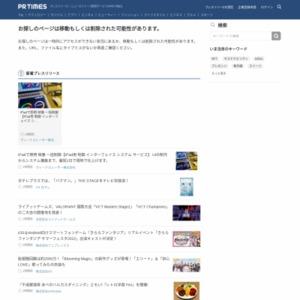 「イースター(復活祭)」に関する実態調査