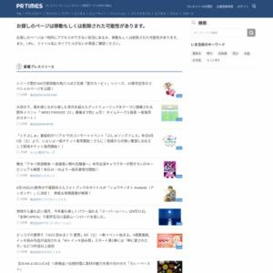 Yahoo!映画 2017年4月の作品ユーザーレビュー月間ランキング