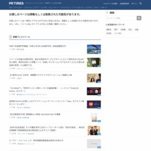 「ホームパーティーと音楽」に関する実態調査