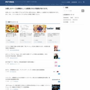 「2017年のお花見」に関する実態調査 日本ホームーパーティー協会