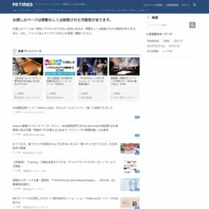 「ホームパーティーでのアイスクリーム」に関する実態調査