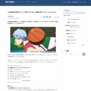"""2017年3月17日、 18日公開の""""ぴあ映画初日満足度ランキング"""""""