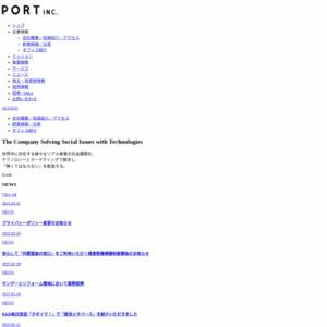 就職活動におけるソーシャルメディア利用状況調査