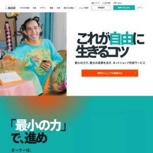 「BASE」5周年インフォグラフィック