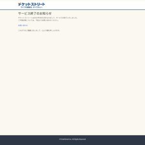 2015年年間版 熱い!ライブ指数ランキング