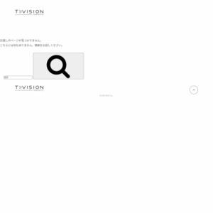 テレビ番組視聴質ランキング (2017年7月クール)