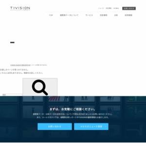 2017年度 業種別テレビCM 注視度ランキングを発表しました