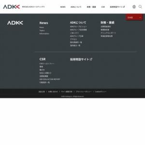 「日本人の平均調査」2014レポートVol.1