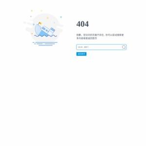 2017年第二期中国オンライン小売市場モニタリング分析