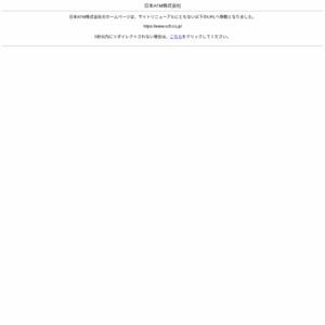 ATMに関するアンケート調査結果