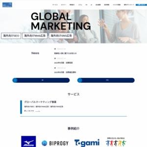 タイの家電業界における日本ブランド検索トレンド調査