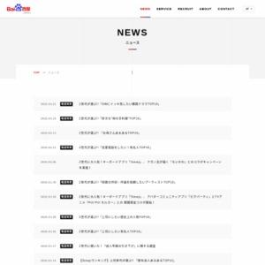 関西地方への旅行者42%は買物が目的!2017年訪日中国人観光客2,810人の旅行実態調査