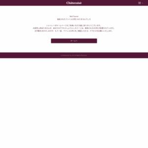 シャトレーゼクリスマスケーキ総選挙
