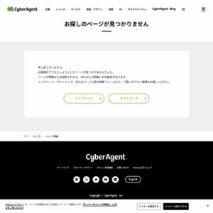 「Ameba芸能人・有名人ブログ」月間人気記事ランキング