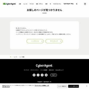 2016年「ブログ流行語」ランキングTOP10