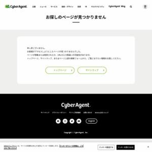 2015年「JCJK流行語ランキング」