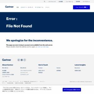 日本におけるモノのインターネット (IoT) に関する調査