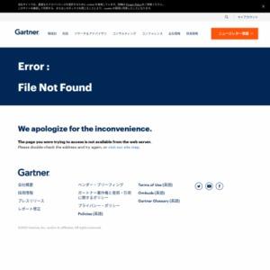 ガートナー、「日本におけるCRMのハイプ・サイクル:2018年」を発表