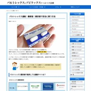【1,600名へアンケート調査】日本の法人IT利用におけるクラウド市場規模の実態2