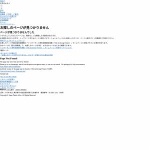 新しいタイプの商標の出願状況(2015年4月1日から24日出願受付分)