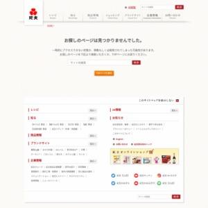 鍋白書 2016