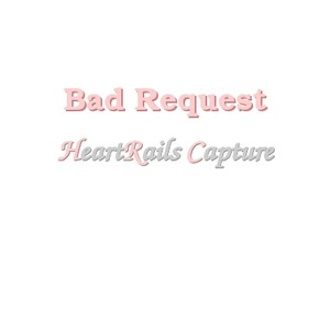 電子たばこに関するアンケート調査【非喫煙者編】