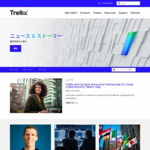2017年第1四半期の脅威レポート
