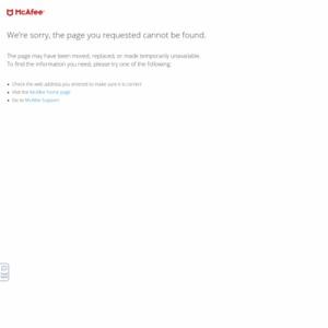 2017年第2四半期の脅威レポート