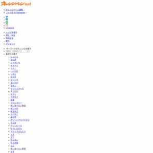 洗濯用柔軟剤を使う人 7 割、うち 9 割以上が「香りつき」購入 洗剤や柔軟剤の「香りが好き」61.2%、「正直香りは苦手」も 33.9% 「アイテムや人に合わせ、無香料との使い分けもアリ」55.3%