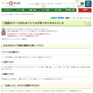埼玉県の推計人口(平成27年6月1日現在)